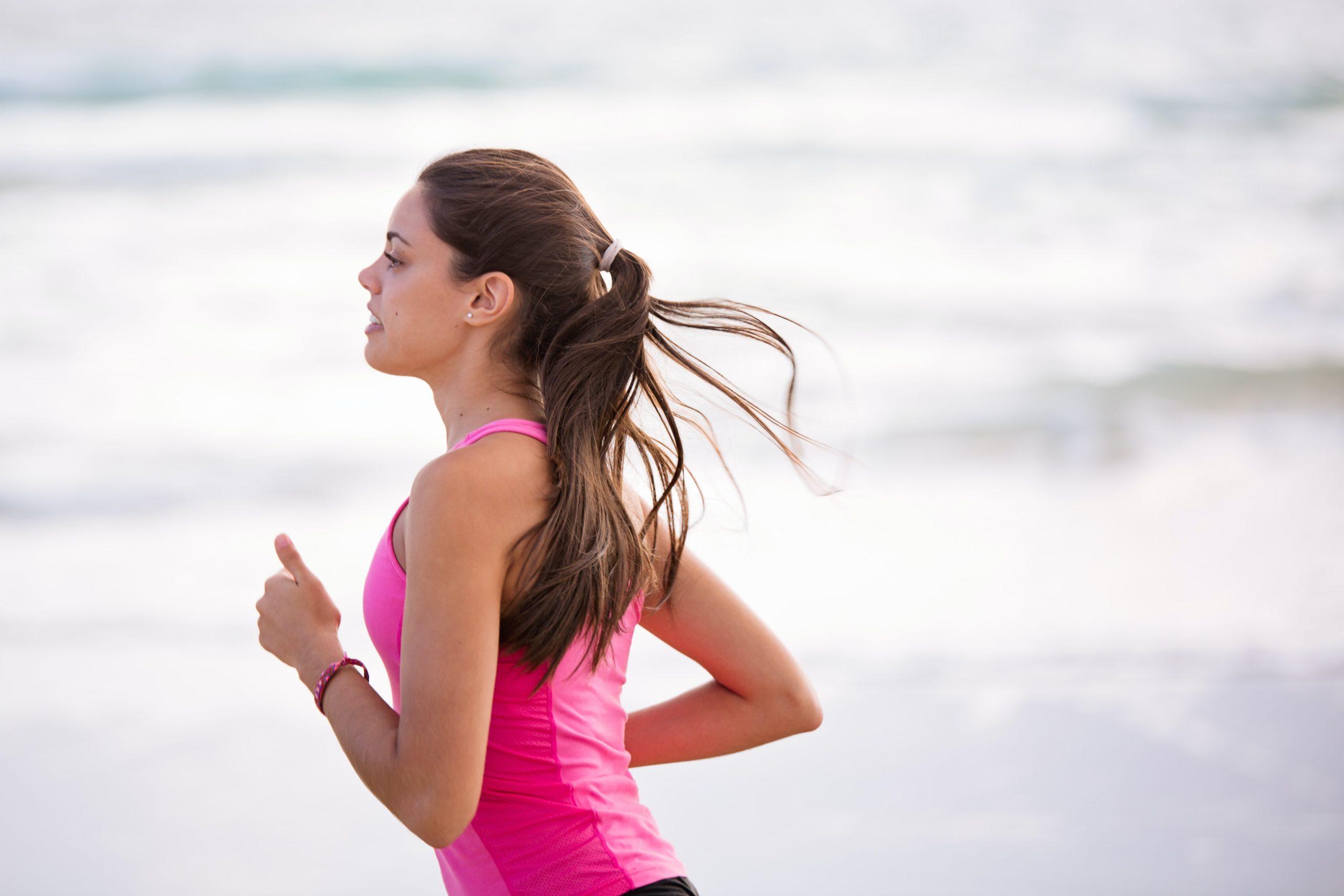 Get Running For #FitnessDay